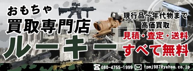 newkoukoku202106018.jpg