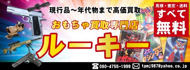 newkoukoku202106019.jpg