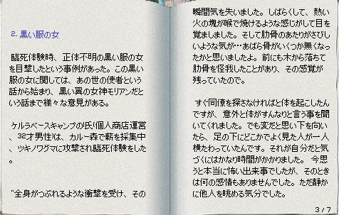 mabinogi_2021_05_05_234823.png