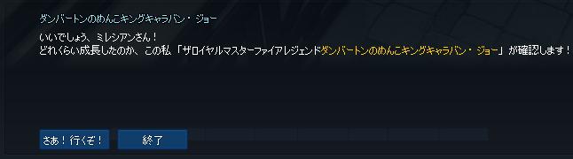 mabinogi_2021_05_17_175652.png