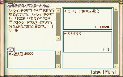mabinogi_2021_05_18_164349.png