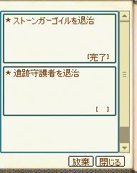 mabinogi_2021_05_18_173147.png
