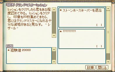 mabinogi_2021_05_24_151224.png