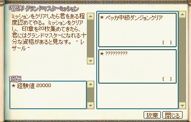 mabinogi_2021_05_24_151229.png