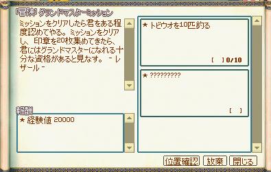 mabinogi_2021_05_24_151434.png