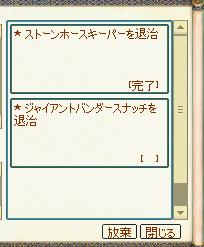 mabinogi_2021_05_24_153108.png