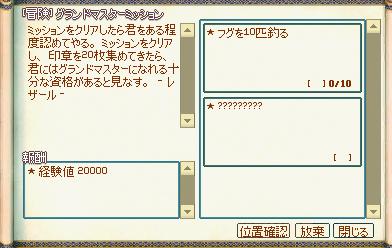 mabinogi_2021_05_25_103631.png