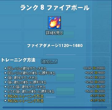 mabinogi_2021_06_02_150148.png