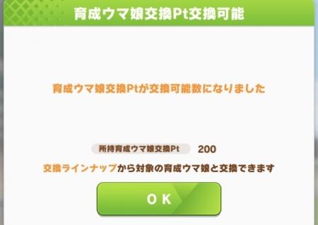 2021102020072645b.jpeg
