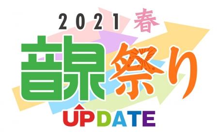 2021_0612on01.jpg