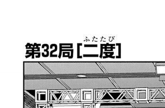 2021_0625saki04.jpg