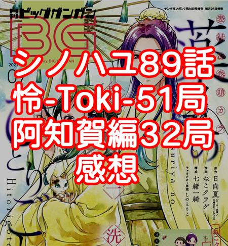 2021_0625saki08.jpg