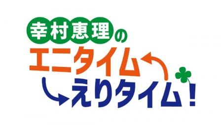 2021_0731mizu14.jpg