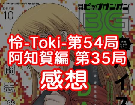 2021_0925saki10.jpg