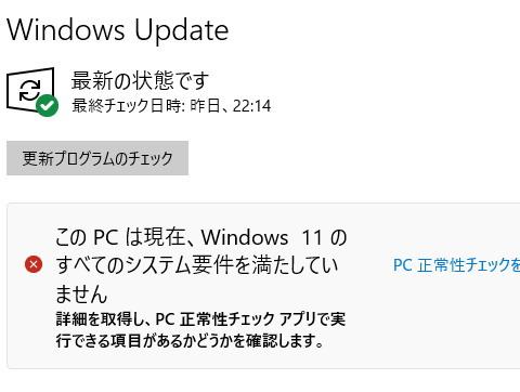 Windows 11 NG