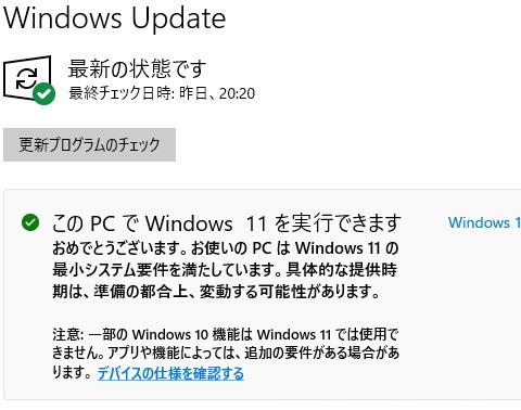 Windows 11 OK