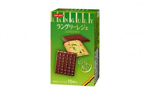 pro_languly_chocolatpistachio.jpg