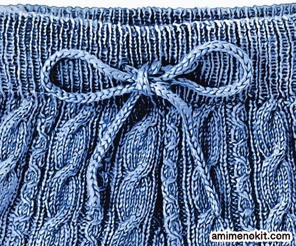 無料編み図ニットパンツ棒針編みアラン模様親子ペア5