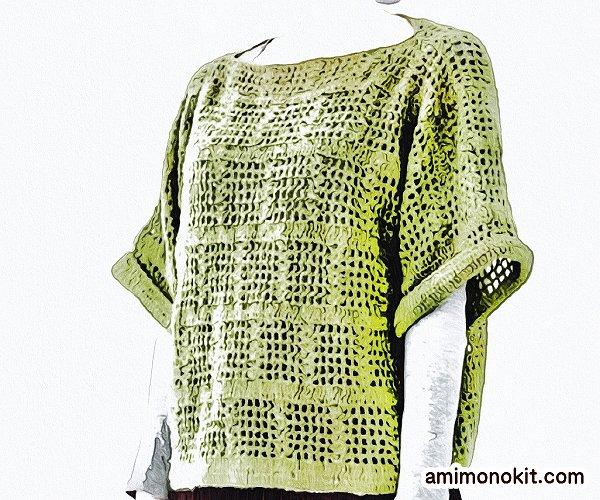 無料編み図プルオーバーかぎ針編みスクエアベスト2