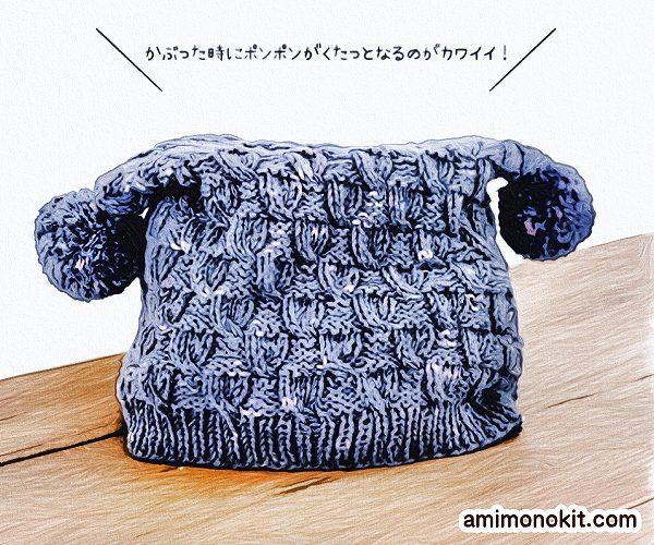 無料編み図キッズ棒針編みベビー贈り物ニットキャップ可愛いポンポン2