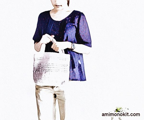無料編み図バッグかぎ針編みエコバッグ小さいプチサイズお散歩3