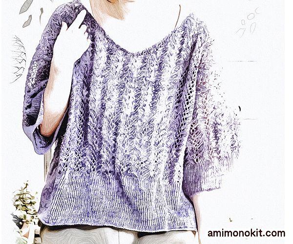 無料編み図まっすぐ編むセーター棒針編みVネック麻リネン6