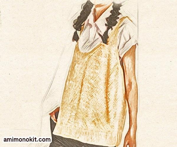 無料編み図キャミソールベスト棒針編みシルクコットン絹綿シンプル2