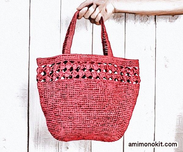 無料編み図バッグ和紙3玉で編めるデイリーバッグかぎ針編みエコバッグ2