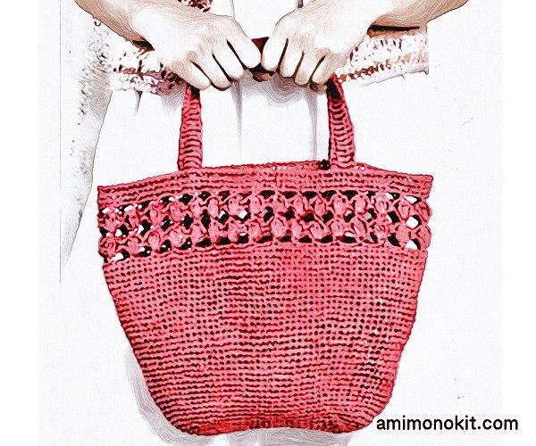 無料編み図バッグ和紙3玉で編めるデイリーバッグかぎ針編みエコバッグ1