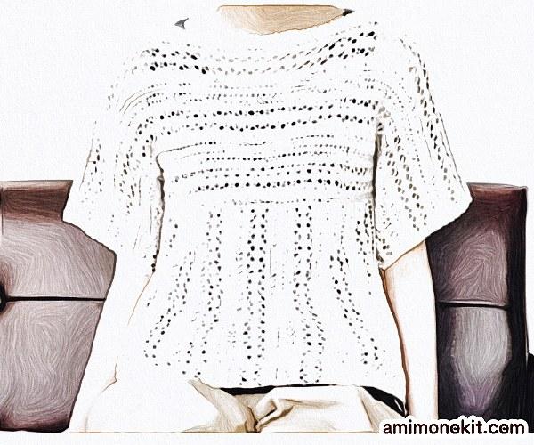 無料編み図Free Crochet Patternまっすぐセーター透かし模様可愛い1
