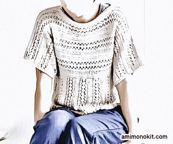 無料編み図Free Crochet Patternまっすぐセーター透かし模様可愛い2