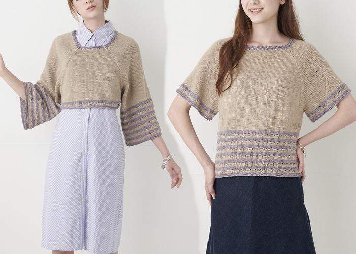 編み物キットプルハマナカフラックスkシルエットを選べるプル