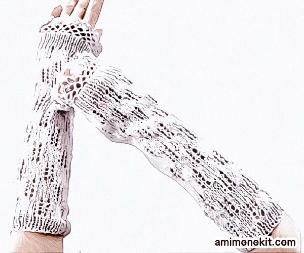 無料編み図Free Knitting Patternアームカバー棒針編み日除けエレガント透かし模様1