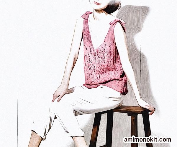 無料編み図Free Knitting Patternタンクトップ棒針編み透かし模様肩リボン可愛い2