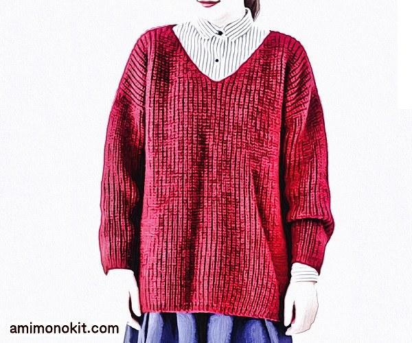 無料編み図Free Knitting Patternセーター棒針編みドロップショルダーゆったり1