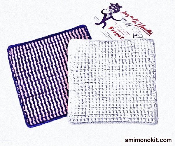 無料編み図Free Crochet Patternかぎ針編みハンカチ編み物小物便利