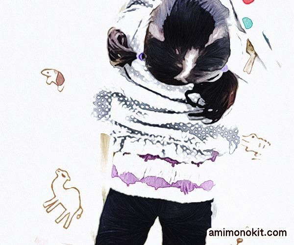 無料編み図Free Knitting Patternパンツ腹巻棒針編みキッズあったかハラマキ2