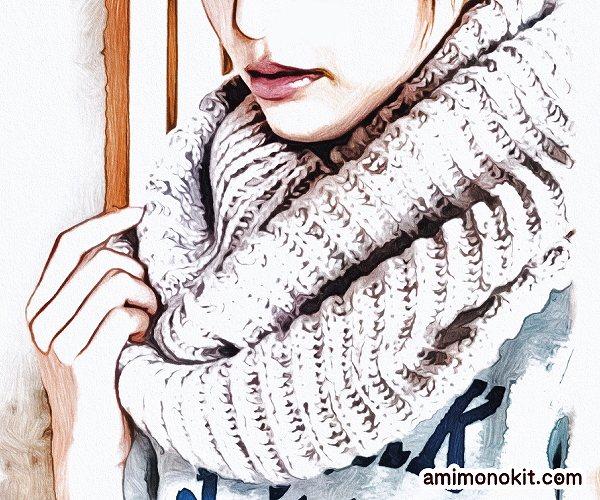 無料編み図Free Knitting Patternスヌード棒針編みたっぷりあったかゴム編み3