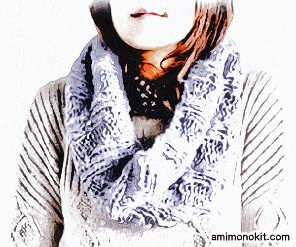 無料編み図Free Knitting Patternスヌード棒針編み2玉で編めちゃう極太糸1