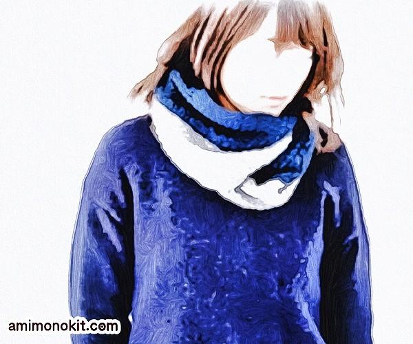 無料編み図Free Knitting Patternスヌード棒針編み鹿の子模様バイカラー5