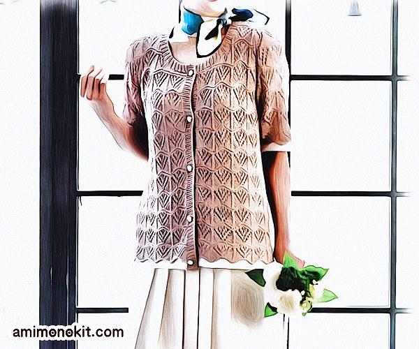 無料編み図Free Knitting Patternカーディガン棒針編み透かし模様五分袖スカラップ模様1