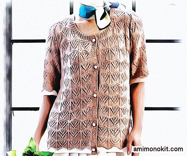 無料編み図Free Knitting Patternカーディガン棒針編み透かし模様五分袖スカラップ模様2