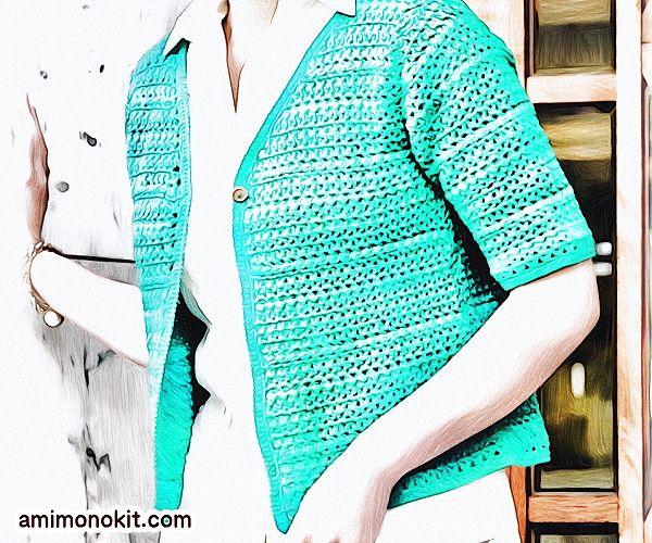 無料編み図Free Crochet Patternカーディガンかぎ針編みVネック合わせやすい半そで1