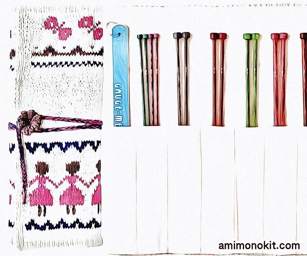 無料編み図Free Knitting Pattern棒針ケース棒針編み手作り収納編み物3