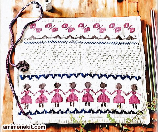 無料編み図Free Knitting Pattern棒針ケース棒針編み手作り収納編み物1