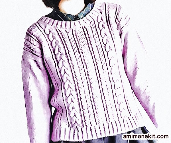 無料編み図Free Knitting Pattern縄編みセーター棒針編み地模様