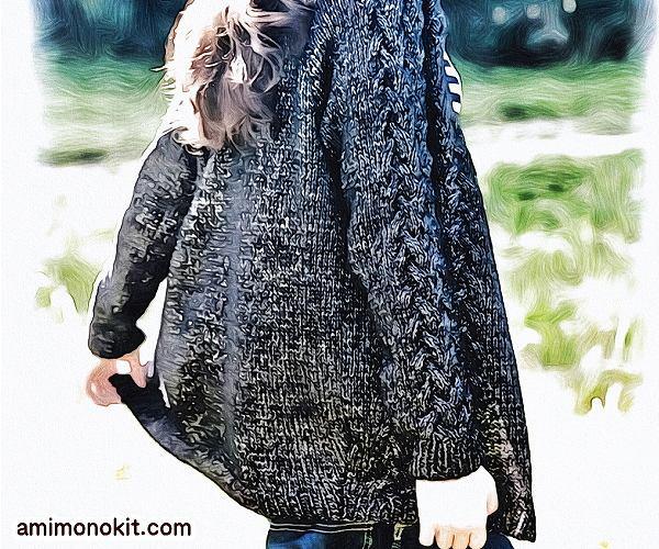 無料編み図Free Knitting Patternカーディガン棒針編みゆったりルーズ2