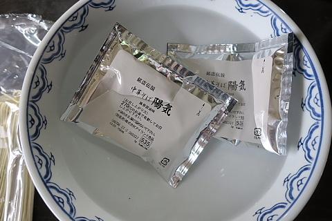 meitenyouki9