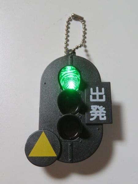 鉄道信号機(日本信号)