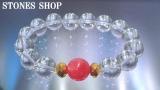インカローズ12mm極上水晶12mmx14No1-1
